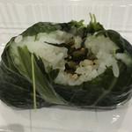 結いこまち - 高菜巻き