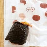 サザエ - えび天 194円