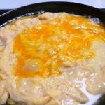 71532432 - 半熟卵が美味しそう
