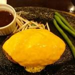ザックス - チーズハンバーグ オニオンソース