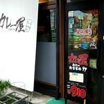71532909 - 店舗入口