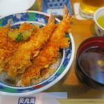asakusatempuraaoimarushin - 天丼