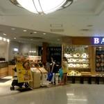 バケット - アルカキット錦糸町の10階レストラン街
