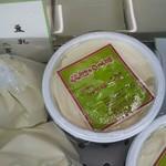大徳寺 京豆腐 小川 - まあるい❗おぼろ豆腐