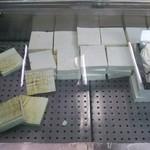 大徳寺 京豆腐 小川 - お焼き豆腐も有ります。家はすき焼き❗に入れます。