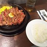 いきなりステーキ - ランチ450