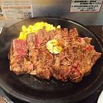 いきなりステーキ - ランチ450 肉
