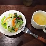 いきなりステーキ - ランチ スープ、サラダ