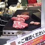 いきなりステーキ - 焼いてるところ