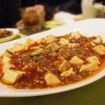 龍の翼 - 料理写真:龍の翼特製麻婆豆腐
