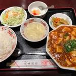 長春飯店 - 麻婆豆腐定食