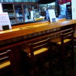 四季肴酒家 きなり - ◆カウンター