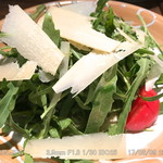 Pizzeria SOL - チーズ盛りサラダ