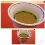鮨 そえ島 - ◆最初に「蛤と鮑の出汁を使用した冷製スープ」 蛤と鮑の旨みが凝縮していて美味しいこと。