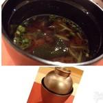 鮨 そえ島 - ◆ジュンサイの赤だし・・お味噌の味わいもよくいいお味です。