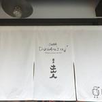 Sobadosanjin -