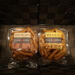 日本橋 錦豊琳 - ココナッツアーモンドと焼きもろこしの包装状態