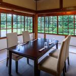 上杉伯爵邸 - 庭を望める個室