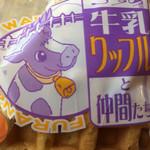 富良野チーズ工房 - 二階の売店で売られているワッフル