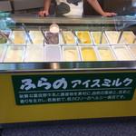 富良野チーズ工房 - 低カロリーのヘルシー食品ですよ