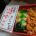 ふるさと料理 福膳 -