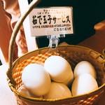 ラーメン 戸みら伊 - ゆで卵赤塩で食べるとうましっ!