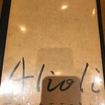 トラットリア・アリオリ - メニューの表紙