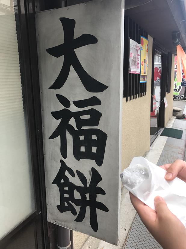 南屋総本店 name=