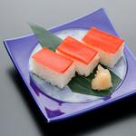 上杉伯爵邸 - 塩引寿司