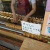 富士アイス - 料理写真: