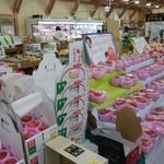ベレッシュ 農産物直売所 -