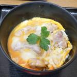 鳥めし 鳥藤 - 塩親子丼