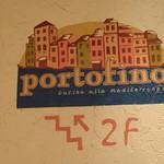 ポルトフィーノ -