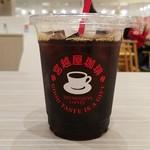 71561502 - トールサイズアイスコーヒー(378円)です。