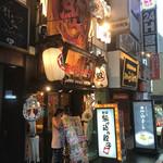 71563059 - 歌舞伎町、ゴジラの近くです(笑)。