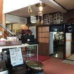 国見温泉 石塚旅館 - 関内