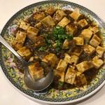 北京 - 麻婆豆腐(ハーフ)