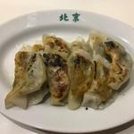 北京 - 餃子