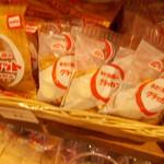 だがし夢や - 料理写真:あたり前田のクラッカー