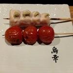 えびす坂 鳥幸 - コースはさび焼きとミニトマトから始まった。