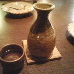 醸し屋 素郎slow - 一の蔵熱燗@580円