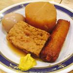 元祖 味穂 - おでんは味がしみてて美味しい(*´∀`*)
