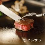 鉄板焼 一徹 - 世界的にも注目度の高い「神戸ビーフ」
