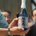 佐々木酒造 -