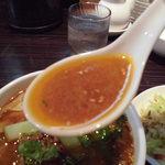 XI'AN刀削麺 - スープ
