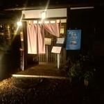 ジラソーレ - 【2017.8.15(火)】店舗の外観