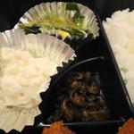 みろく庵 - イカフライ定食の副菜