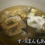 しゅんさい割烹 幹 - ドリンク写真: