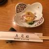 寿司好 - 料理写真:
