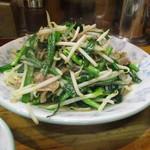 中華飯店青柳 - 肉にら炒め(美味しい)ほか多数のメニュー